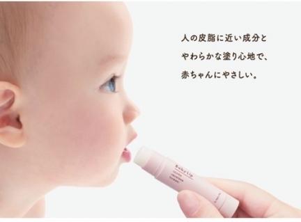 赤ちゃんリップ